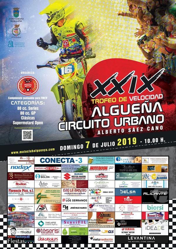 XXIX-trofeo-de-velocidad-urbano-Algueña-(ALICANTE)